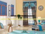罗绮技巧:窗帘加上窗幔,演绎不同格调和情致!