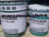 粘钢胶厂家 环氧粘钢胶价格 施工技术 生产厂家报价