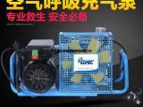 江苏业安厂家直销盖玛特打气泵