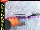 湘乡液压劈裂机 用于建筑石材开采作业 岩石柴油凿岩机
