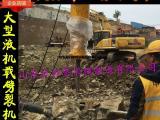 沅江工厂直销柴油液压分裂机 岩石劈裂机 液压劈石机图价格厂家