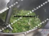 海鲜酱炒锅 全自动搅拌炒锅