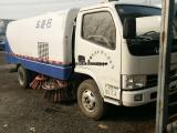 厂家出售小型电动扫路车 二手扫路车价格