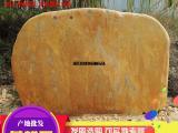 学校招牌石 招牌石黄蜡石 医院刻字石 现货园林石 吨位黄蜡石