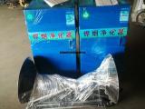 移动式焊烟净化器,焊烟净化器最低价多少钱,焊烟净化器生产厂家