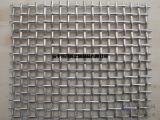 轧花网不锈钢304316过滤网丝网制品过滤材料耐酸碱咖啡滤网