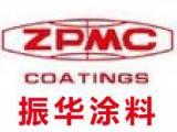 振华ZPThane8340W 水性聚氨酯面漆