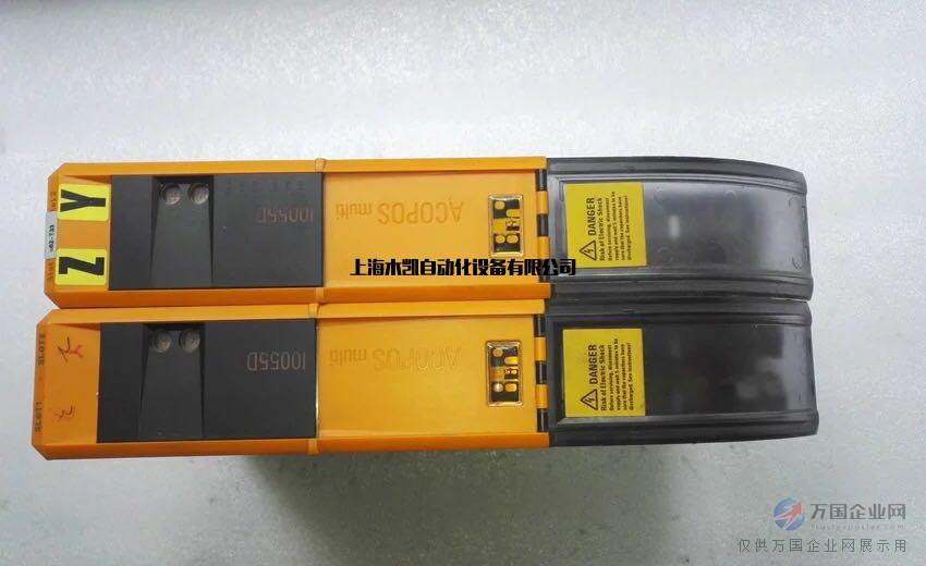 贝加莱B&R伺服驱动器8BVI0110HWD系列维修