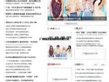 新闻网站定制,仿头条,今日头条,搜狐自媒体网站