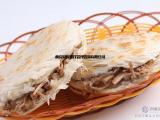 小本创业笼笼肉夹馍小吃培训特色老陕搅团浆水鱼鱼加盟
