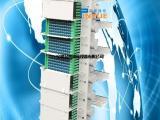 MODF配线架新品结构图片展示