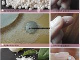 厂家直销 EPS玩具泡沫颗粒 批发填充料毛绒玩具填充颗粒
