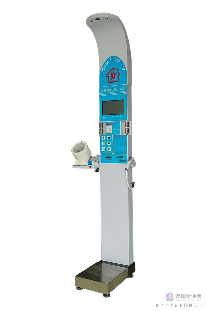 PRS-600A