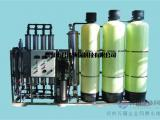 供应生产不锈钢餐具用反渗透设备
