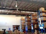 工业大风扇 工业风扇厂家