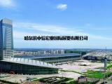 邀您莅临2019第20届哈尔滨国际燃气技术设备展览会