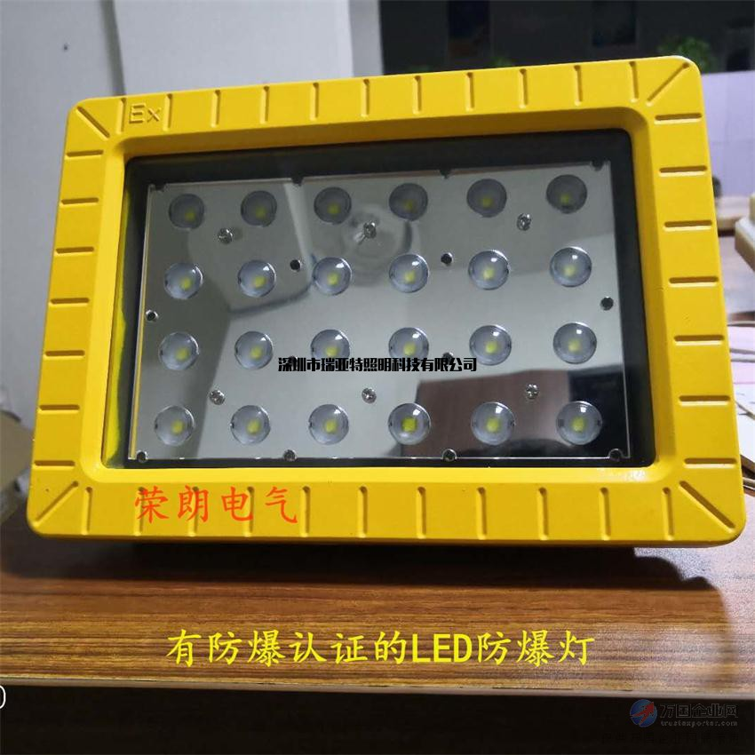 LED防爆泛光灯采用的是铝合金的外壳并且该外壳也是经过了高速抛丸进行清理后再对表面进行高压静电喷塑,能够让LED防爆泛光灯具备防水、防尘以及防腐蚀等等功能。LED防爆泛光灯所拥有的不锈钢紧固部件是不会出现外漏的现象的,透明采用的是能够抵抗强力能量冲击的钢化玻璃不是特别强的碰撞时不会出现任何破损现象的。而灯具是利用了隔爆止口结合面的结构而且光源腔以及接线腔和驱动腔等等分隔能够让您安装LED防爆泛光灯时更加的方便并且还提高了LED防爆泛光灯本身的性能可靠性并且减少了使用长久降低了性能的缺点。LED防爆泛光灯还