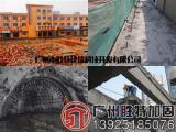 结构加固工程设计 加固公司