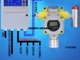 氯甲烷气体报警器济南米昂采用进口传感器