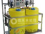 厂家中央空调暖通智能一体化全自动加药装置锅炉循环水处理