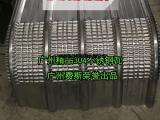 广州SUS-304不锈钢瓦出口 不锈钢墙面屋面系统
