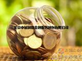 北京旅游公司转让 出境游资质转让