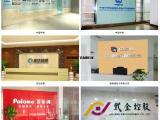 南京企业形象墙设计制作-南京企业背景墙设计制作