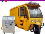 三轮车蒸汽洗车机设备质量好   小区洗车机项目价格