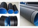 供应HDPE双壁波纹管