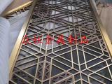 酒店玫瑰金不锈钢隔断,金属屏风制品厂家定做直销