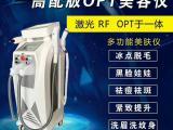 多功能四合一美容仪,OPT激光黑脸娃娃电波拉皮
