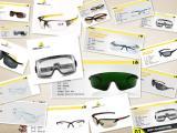 珠海拱北吉大香洲金湾横琴斗门代尔塔防护眼镜护目镜