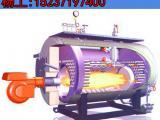 1吨燃气锅炉可以同时供多少人洗澡