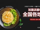 学习凉皮辣椒油技术西安小吃凉皮米皮擀面皮肉夹馍培训