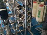 供应水处理过滤器过滤设备反渗透
