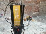 河南洛阳液压机载分裂机销售