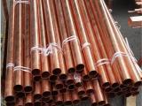 专业供应C1100紫铜管小口径红铜管紫铜管生产厂家