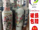 陶瓷大花瓶 粉彩落地摆件 青花手绘花瓶厂家