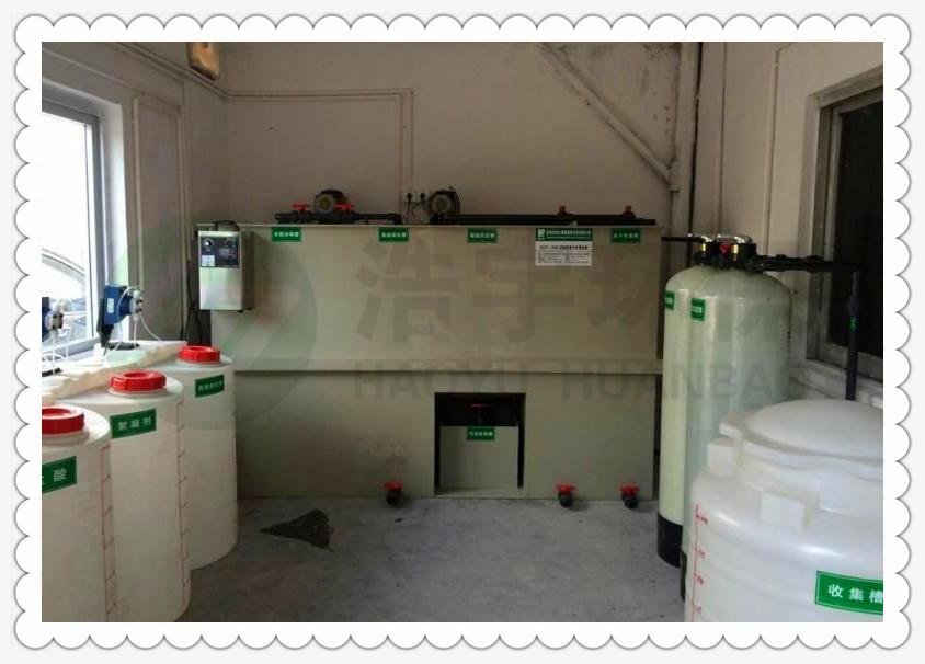 通辽实验室污水处理设备房价
