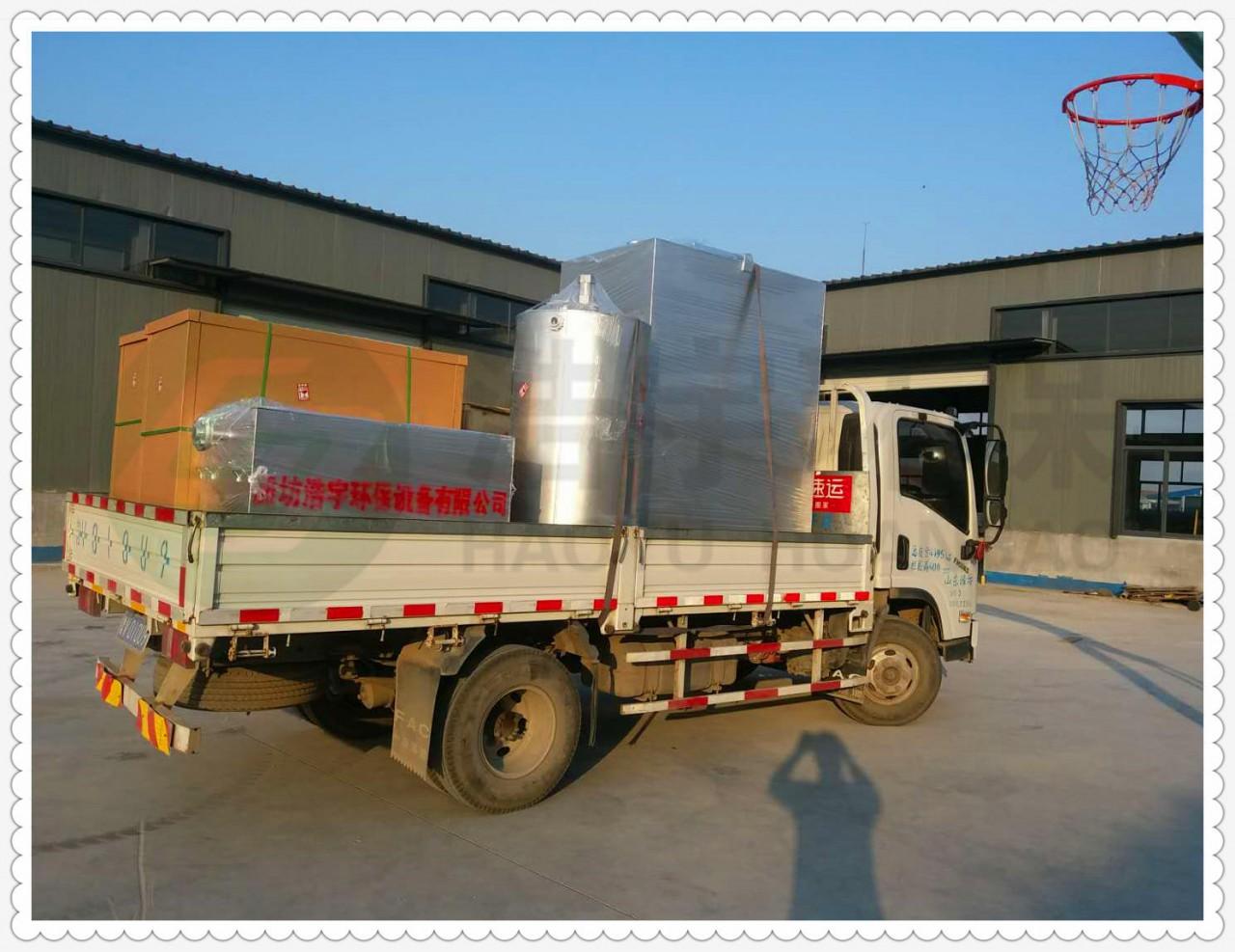白山实验室污水处理设备环保