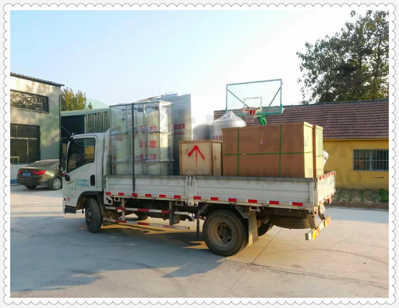 赤峰实验室污水处理设备环保