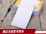 中国儿童教育大会暨2019第5届广州国际儿童创新教育博览会