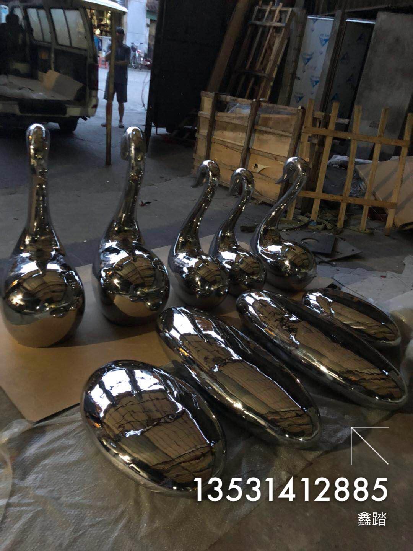 不锈钢鹅蛋|不锈钢石头雕塑厂家专业加工生产