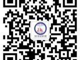 2018第十三届国际海外置业投资移民留学展览会12月沪举办