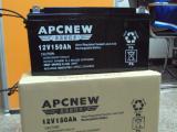 美国艾佩斯蓄电池12V120AH UD120-12型号齐全