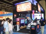 2018德国慕尼黑电子展-2018香港电子组件及生产技术展