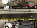 纺织厂固色剂流量计,染色剂流量计请找厦门融创