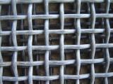 钢筋轧花网A钢筋轧花网价格A轧花网生产厂家