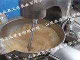 面粉搅拌炒锅 行星搅拌炒锅