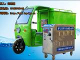 即热式蒸汽洗车机设备价格   清洗内饰沙发效果好